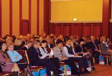 II Поволжский налоговый форум