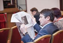 III Поволжский налоговый форум